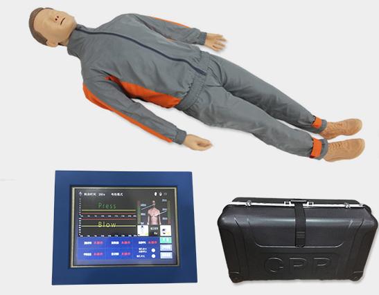 高级全自动心肺复苏模拟人